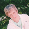 Наталья, 39, г.Чапаевск