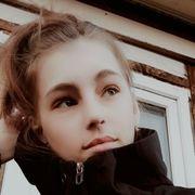Катя Рейх, 16, г.Новокузнецк