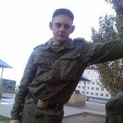 Алексей, 26, г.Чайковский
