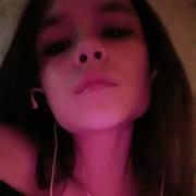 Кристина, 18, г.Краснодар