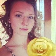 Валерия 25 лет (Близнецы) Караганда