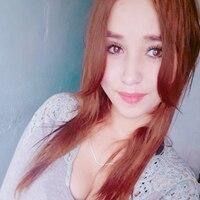 Альбина, 22 года, Весы, Костанай