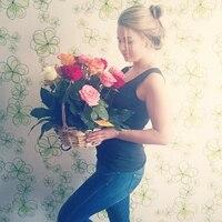 Ольга, 26 лет, Водолей, Санкт-Петербург