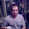 Валерий, 36, г.Тайга