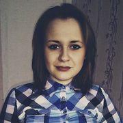 Ольга 27 лет (Дева) Копейск