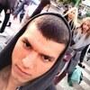 Ветаха, 20, г.Кропивницкий