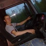 Сергей, 29, г.Нягань