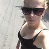 Natasia, 21, г.Киев