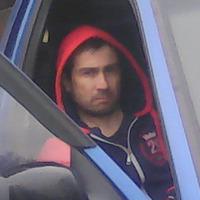 Сергей, 44 года, Лев, Воскресенск