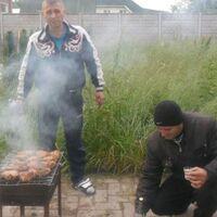 Дмитрий, 39 лет, Лев, Ярославль