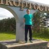 ivan, 39, Verkhnyaya Salda
