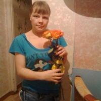 Василиса, 29 лет, Козерог, Усолье-Сибирское (Иркутская обл.)