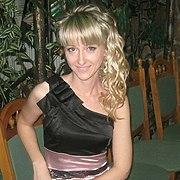 Ксения 41 год (Близнецы) Арсеньев