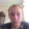 Dmitriy, 26, Gorno-Altaysk