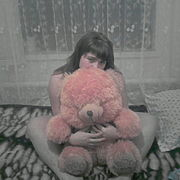 Светлана, 28, г.Сальск