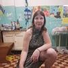 Ольга, 24, г.Новомосковск