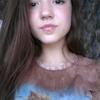 Nastyusha, 21, Pervomaysk