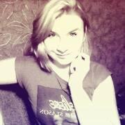 Вікторія, 19, г.Кременчуг