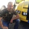 Богдан, 36, г.Зелёна-Гура