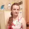 Таня, 31, г.Бийск