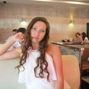 Екатерина, 26, г.Стерлитамак
