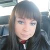 Марина, 40, г.Можга