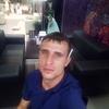 Константин, 30, г.Братск