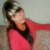 Татьяна Кашина, 39, г.Балаково