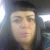 Екатерина, 39, г.Армянск