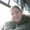 Karina, 18, г.Умба