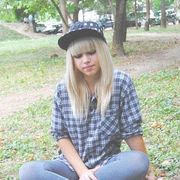 Anastasiya, 22, г.Волчиха