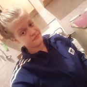 Катерина Котова, 20, г.Волжский