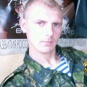 Виктор, 31, г.Куйбышев (Новосибирская обл.)