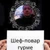 Vlad, 23, Pavlograd