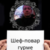 Влад, 23, г.Павлоград