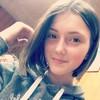 sabina, 18, г.Орхей