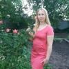 Tatyana, 36, Vilnohirsk