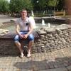 maksim, 31, Kurganinsk