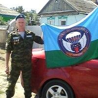 Олег, 44 года, Водолей, Москва