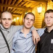 Денис 25 лет (Дева) Тюмень