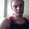 Дмитрий Травников, 25, г.Братск