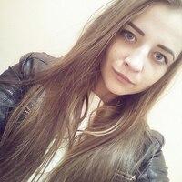 Кира, 21 год, Скорпион, Ульяновск