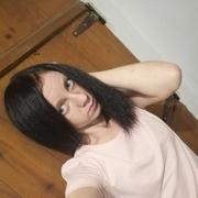 Инна Череватая, 26, г.Выселки
