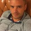 Бандит, 29, г.Киев
