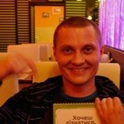 Андрей, 41 год, Близнецы