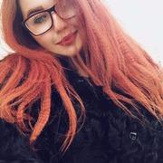 Лина 25 Москва