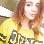 Соня, 19, г.Краснодар