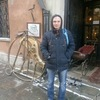 Сергей, 31, г.Варшава