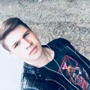 дэвид, 22, г.Шадринск