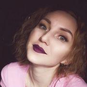 Эльвира Вертипрахова, 26, г.Богданович